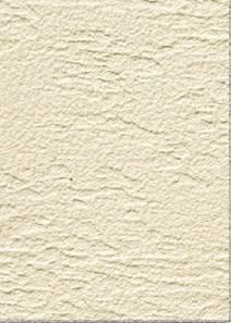 Pietra Spatolata Perla E13